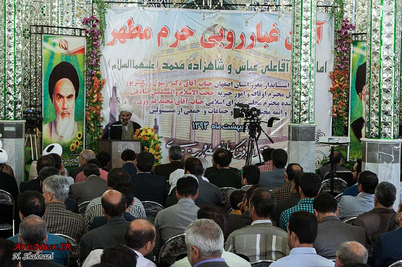 http://www.arisnasr.ir/wp-content/gallery/agha-ali-abbas-ostandar-93/agha-ali-abbas-ostandar-93_093.jpg