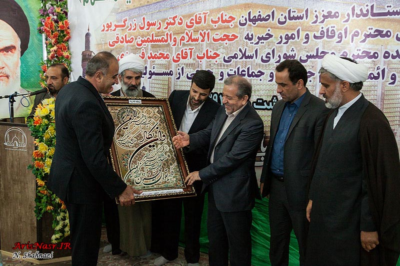 http://www.arisnasr.ir/wp-content/gallery/agha-ali-abbas-ostandar-93/agha-ali-abbas-ostandar-93_136.jpg